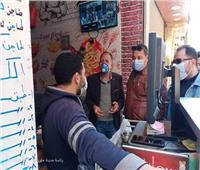 محافظة المنيا يوجه بمتابعة تطبيق الإجراءات الاحترازية