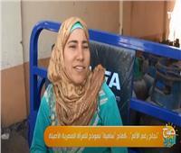 «نجاح رغم الألم».. سامية نموذج للمرأة المصرية الأصيلة
