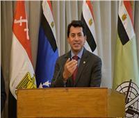 وزير الشباب يشهد حفل تخرج دورة الإستراتيجية والأمن القومي
