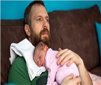 دراسة| الآباء عرضة لـ«اكتئاب ما بعد الولادة» أكثر من الأمهات