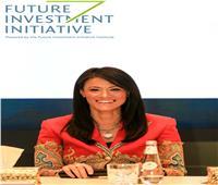 «المشاط» تشارك في جلسة بمؤتمر «مبادرة مستقبل الاستثمار» | فيديو