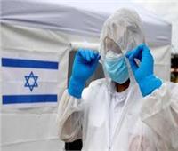 إسرائيل تسجل أكثر من 4 آلاف إصابة جديدة بفيروس كورونا