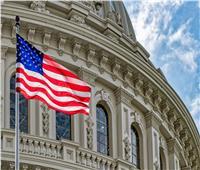 وكالة: وزارة الصحة اختلست ملايين الدولارات من «الكونجرس»