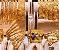ننشر أسعار الذهب في بداية تعاملات اليوم 28 يناير