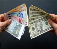 ننشر أسعار العملات الأجنبية في البنوك اليوم 28 يناير