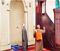 استعدادا لصلاة الجمعة| «الأوقاف» تواصل حملات تعقيم المساجد.. صور
