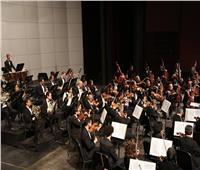 مولفات برنشتاين وبريتين وشومان بقيادة الصعيدي على المسرح الكبير