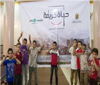 التنمية المحلية: «حياة كريمة» يستهدف 58% من السكان المصريين