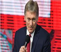 الكرملين يحث دول العالم على الانتقال من «الابتزاز الدولي» إلى «نظام الحوار»