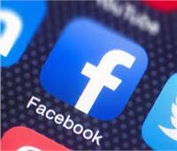 فيسبوك يعتزم الابتعاد عن السياسة في 2021