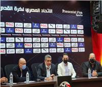 انتخابات اتحاد الكرة بعد الأولمبياد