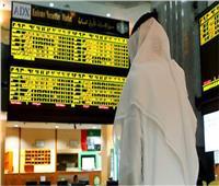 بورصة أبوظبي تختتم بتراجع المؤشر العام للسوق بنسبة 0.35%