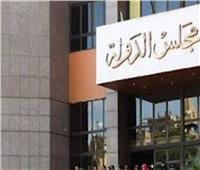 الفتوى والتشريع: تعيين بعض الأطباء لوظيفة «زميل» لا يشترط التخصص النادر