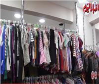 «البيع بالكيلو».. الملابس المستوردة تتفوق على الماركات العالمية| فيديو