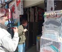 تحرير 24 مخالفة وإغلاق حضانة لعدم تطبيق الإجراءات الاحترازية بالمنيا