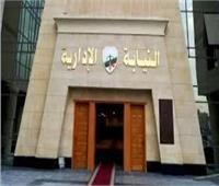 «النيابة الإدارية» في أسبوع| 6 قرارات أبرزها التبرع بـ 3 ملايين جنيه لـ«تحيا مصر»