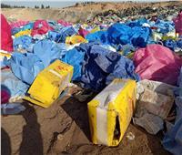 ضبط 15 طنا من النفايات الطبية الخطرة في مدفن للقمامة بالشرقية
