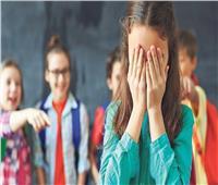 أخصائية نفسية تكشف أسباب انتشار التنمر