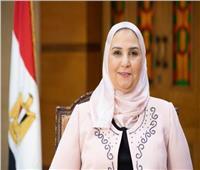 كيف قضت وزيرة التضامنإجازة 25 يناير وعيد الشرطة؟