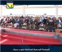 محافظ جنوب سيناء يشهد افتتاح المهرجان الثاني للهجن في شرم الشيخ |صور