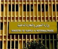 اتحاد مفتشي تموين القاهرة يطالب بإعادةالمستحقين للدعم وإلغاء الاستبعاد