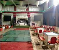 فض حفل زفاف بقاعة أفراح وتشميعها بكفر الشيخ