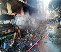 حريق سوق التوفيقية| عشرات المحلات بالعقار التجاري تتحول لرماد