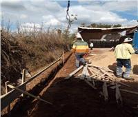 إزالة 11حالة تعدي على الأراضي الزراعية بالمنوفية