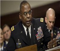 وزير الدفاع الأمريكي: ملتزمون بالحفاظ على تفوق إسرائيل العسكري
