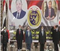 يوم الوفاء.. «الداخلية» تحتفل برجال الشرطة ممن أوفوا العطاء| صور