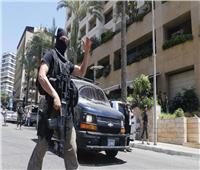 قوى الأمن اللبناني تحذر المواطنين من دوي انفجارات