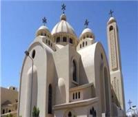 الكنيسة تحيي ذكرى وفاة القديس غريغوريوس