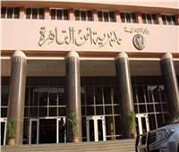 أمن القاهرة يضبط أجنبيان لتشاجرهم داخل«فيلا» بالقاهرة الجديدة