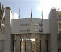«تجارة الإسكندرية» تنظم دورة مجانية بعنوان «كيف تستثمر في البورصة بصورة آمنة؟».. غداً