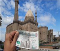 مقصد الرؤساء ..عظمة مسجد «السلطان حسن» | فيديو