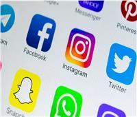بعد موجة الغضب ضده.. أفضل تطبيقات بديلة لـ«فيسبوك»| صور