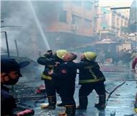 النيابة: تفحم أكثر من 14 محلا وخسائر 20 مليون جنيه في حريق التوفيقية
