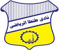 إعلان أسماء الجهاز الجديد لنادي طنطا بعد إقالة رضا عبدالعال