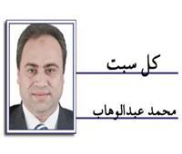 صدام بايدن وإيران