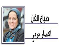 رهان مينا مسعود