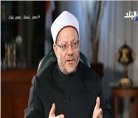 المفتي: اهتمام الرئيس السيسي بالزيادة السكانية لأنها قضية أمن قومي