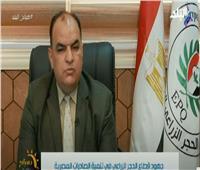 أحمد العطار: الحجر الزراعي حائط صد ضد تسلل الآفات