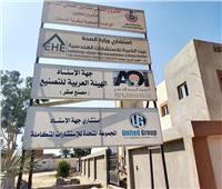 متابعة أعمال «وحدة قسطل» التابعة لمنظومة التأمين الصحي بأسوان