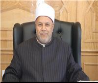 جامعة الأزهر تشارك في المؤتمر الدولي «السنة النبوية عماد الحضارة الإسلامية» بماليزيا
