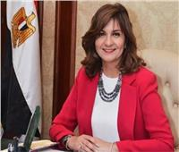 وزيرة الهجرة تفتتح مبادرة «إتكلم عربي» مع أبناء المصريين في إيطاليا