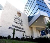 فلسطين تدين الاعتداء الإرهابي على مطار أبها السعودي