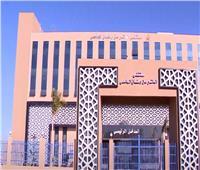 الاستعدادات النهائية لافتتاح مستشفى العاشر من رمضان الجامعي | فيديو