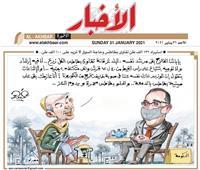 وزير الزراعة حاجز نفسه في صوبة خايف من الكورونا