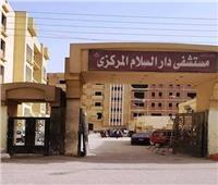 محافظ سوهاج: إسناد أعمال تطوير مستشفى دار السلام للإنتاج الحربي
