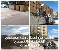 حملات نظافة في هضبة الأهرام
